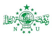 MWC NU Srumbung